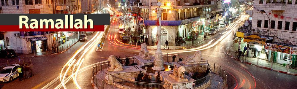 Ramallah-1024x307.jpg