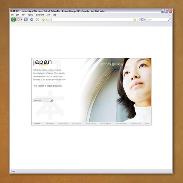 personal_homepage_02.jpg