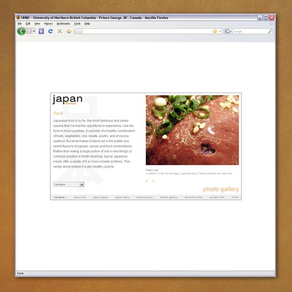 personal_homepage_03.jpg