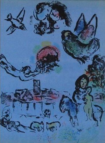 "Marc Chagall  (1987-1985)   Nocturne a Vence , 1963  Lithograph 17/60  Framed 12.5"" x 9.5""  CGL0006"