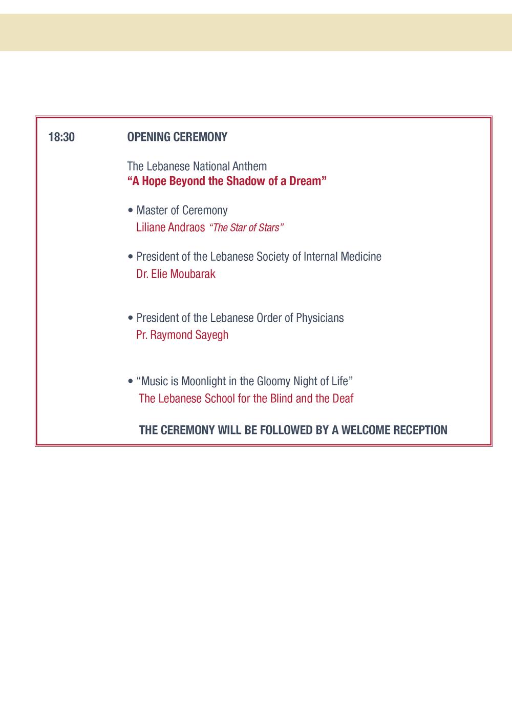 Internal Medicine 2018 5.png