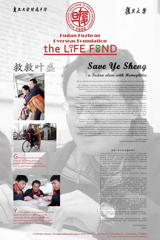life-fund.jpg