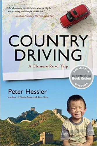 Country Driving A Chinese Road Trip Author: Peter Hessler Category: Travel Publishing Year: 2011 Length:  448 pages Difficulty: Moderate