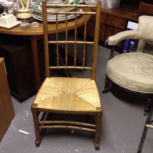 Antique Victorian Rush Seat Faux Bamboo Oak Rocking Chair - Antique Victorian Rush Seat Faux Bamboo Oak Rocking Chair — Wheeler