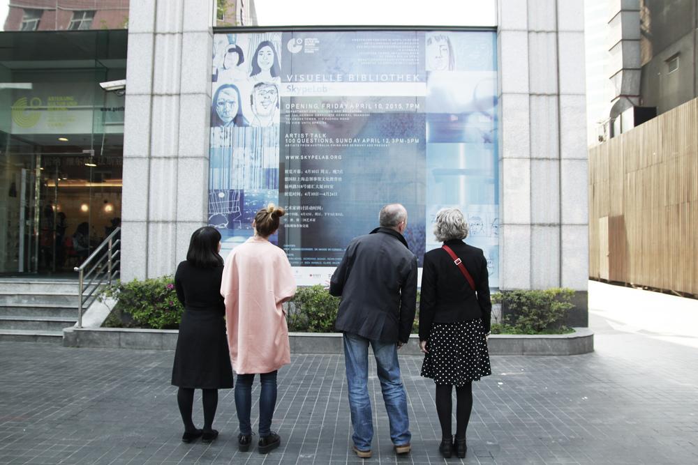 Visuelle Bibliothek, Shanghai Exhibition