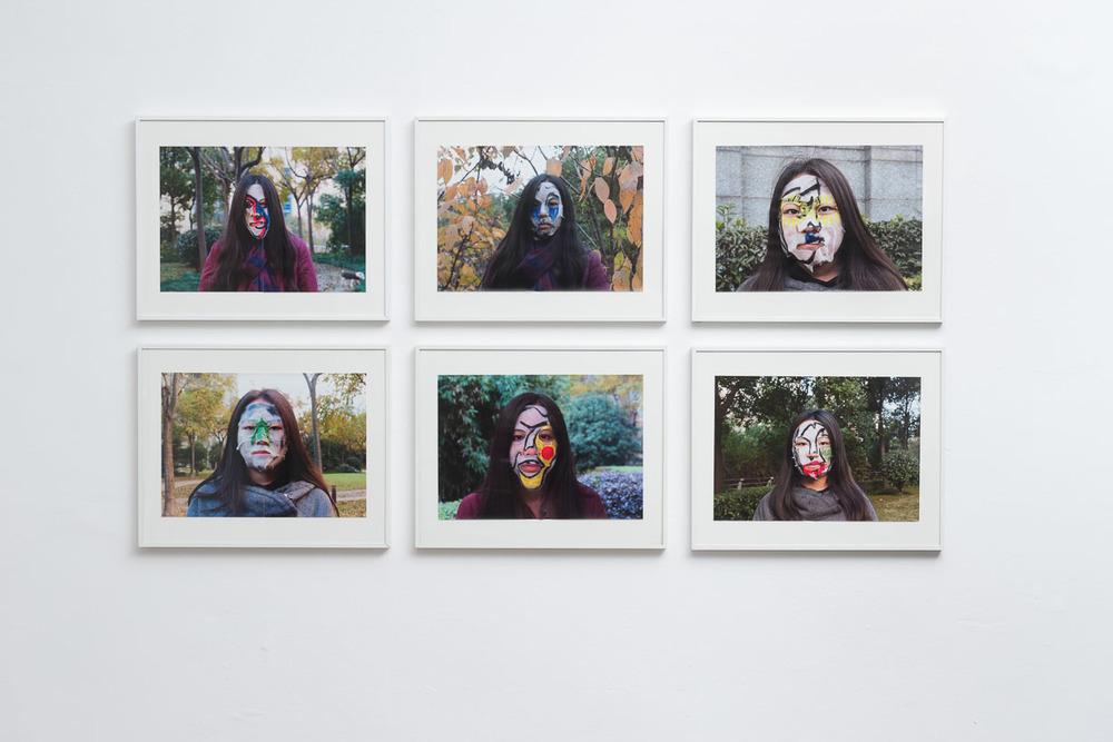 Yuemin Huang, MASK PAPER, 2015, Städtische Galerie Reutlingen, 2016, Photo: Karl Scheuring, Reutlingen