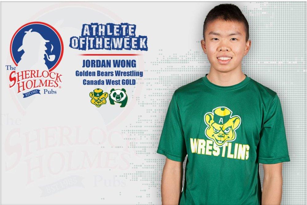 jordan wong feb 12, 2018.JPG