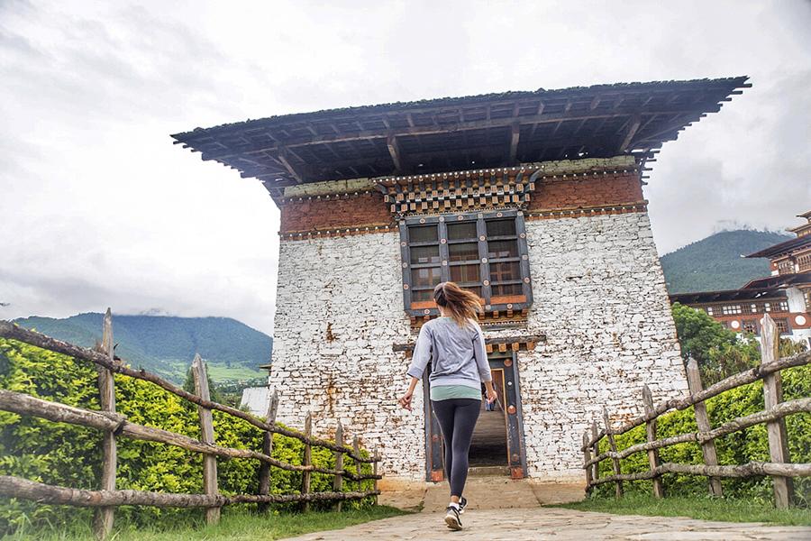 BhutanNat.jpg