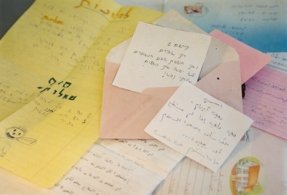 The letter exchange that began as a way to overcome distance, barriers and the need for permits was developed into a unique tool for conflict resolution.