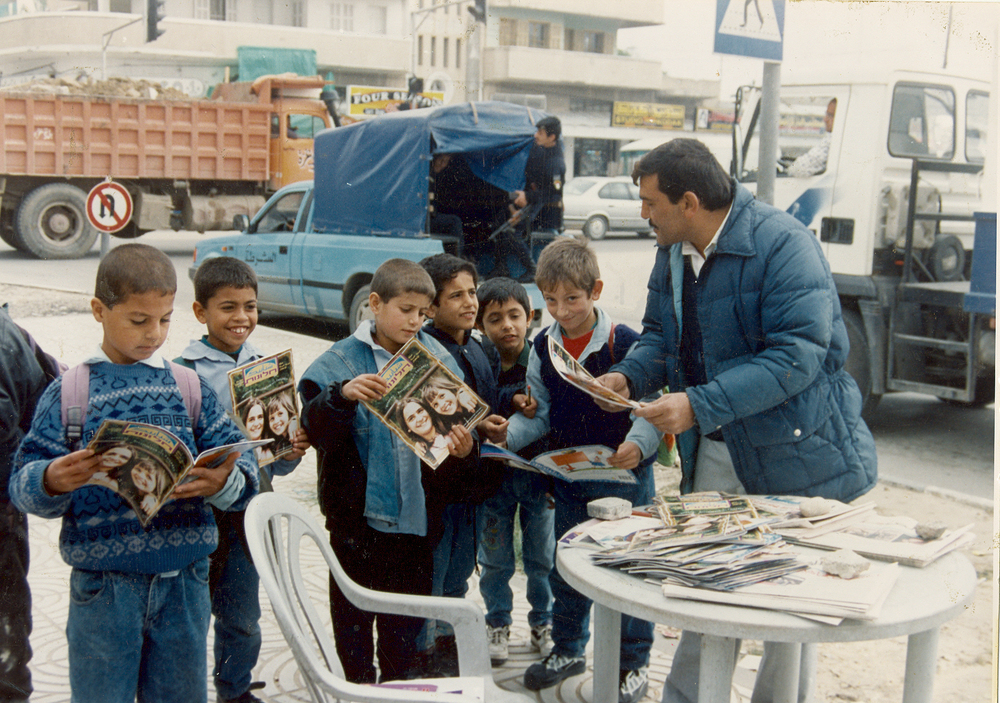 Windows' magazine in the main street of Gaza, 1997. What happened to these kids who once had hope? What can we do today?