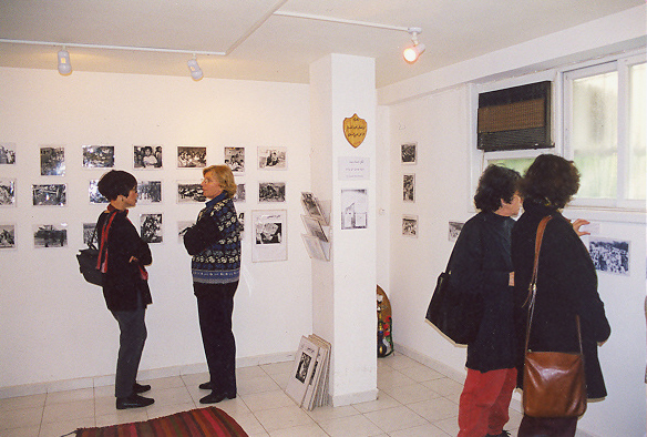 "2001, Tel Aviv-Jaffa office. ""To each his home"", a photo exhibition, part of a 3-months program about Palestinian Refugees and the right of return. The courage to deal with core issues."