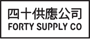 Forty Supply Co.