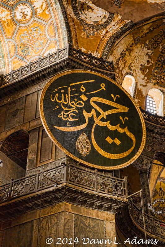Istanbul - Mosques-20.JPG