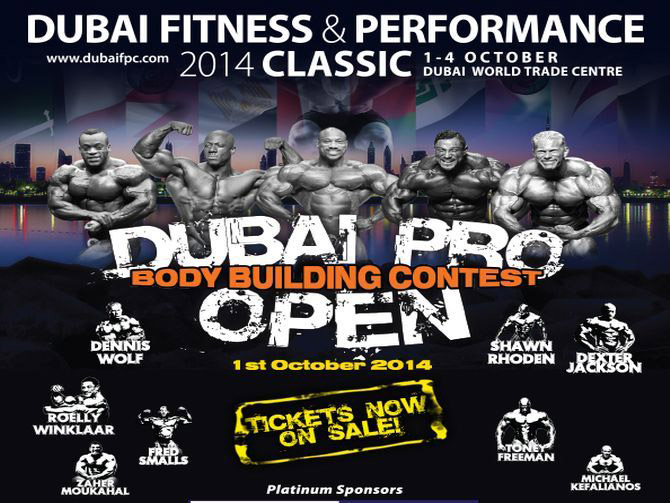 Dubai-Fitness-Performance-Classic-2014-1.jpg