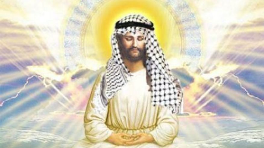 Jesus was a Palestinian
