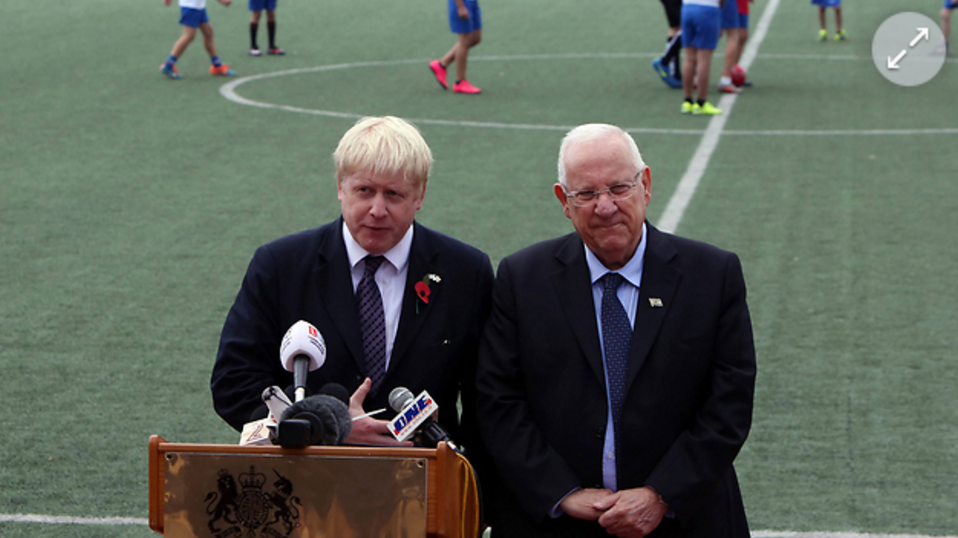 Boris 'The Clown' together with the Israeli President (ynet)