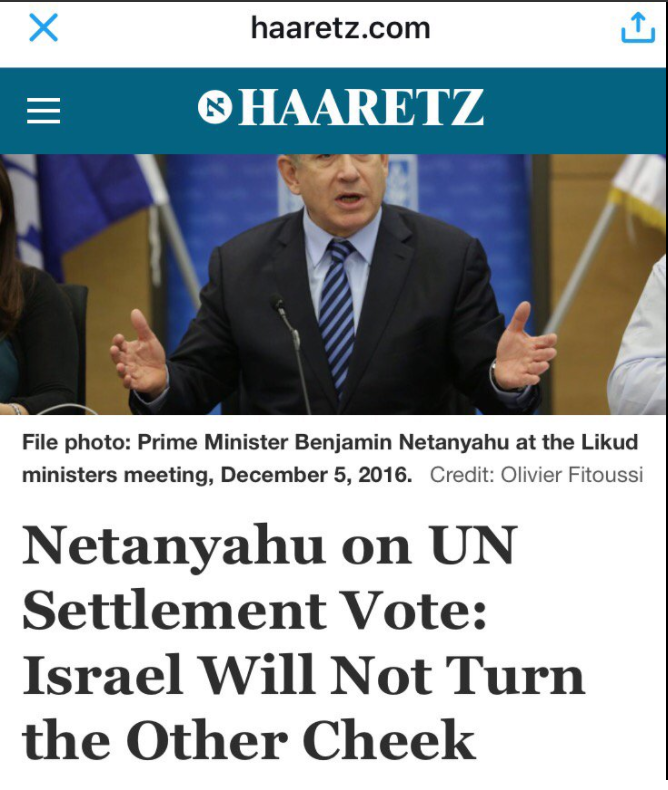 Jew Detector: Uprooted Palestinian: Benjamin Netanyahu: Israel Will Not