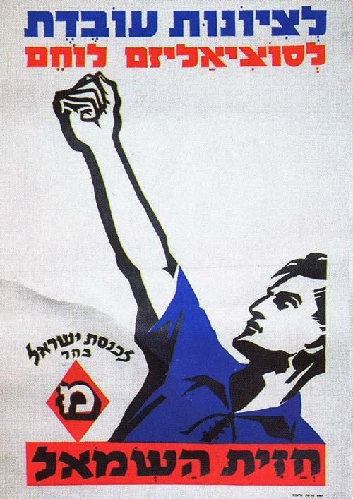 5a9f31d2928958a8aee4f59ee6dacec9--israel-vintage-posters.jpg