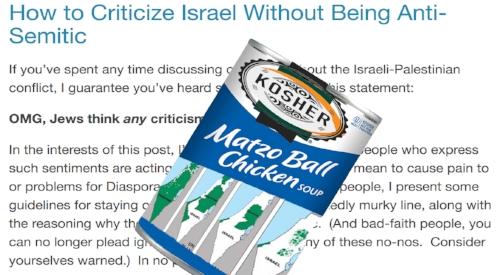 kosher palestine_edited-1.jpg