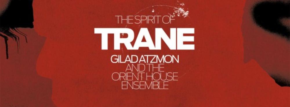 trane .png