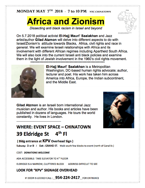 africa zionism.png