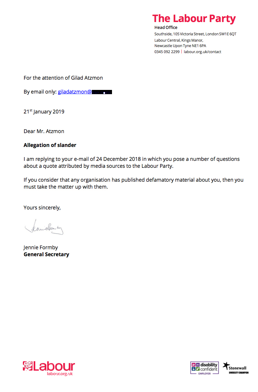 letter from Fromby.jpg