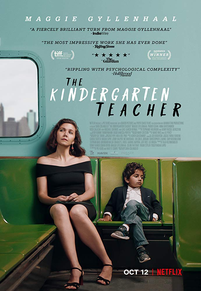 The Kindergarten Teacher     Photo from IMDB