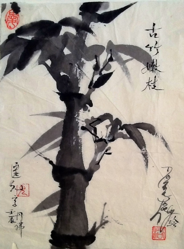 Ancient Bamboo, New Branches - © Donna Lovely, Calligraphy, Yunn Pann