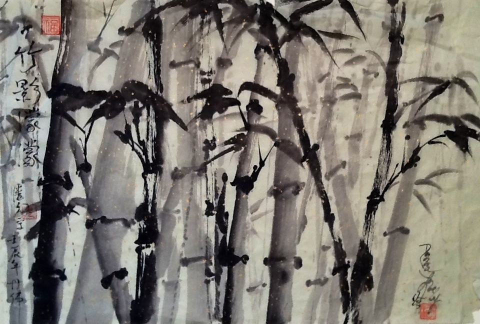 Bamboo Reflection in Mist - © Donna Lovely, Calligraphy, Yunn Pann