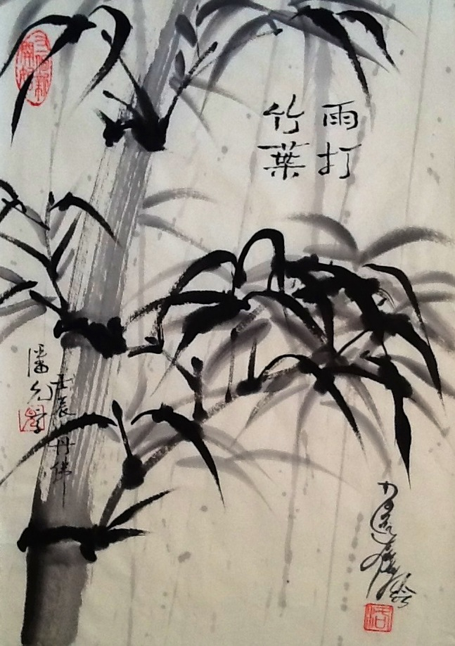 Rain on Bamboo 1 - © Donna Lovely, Calligraphy, Yunn Pann