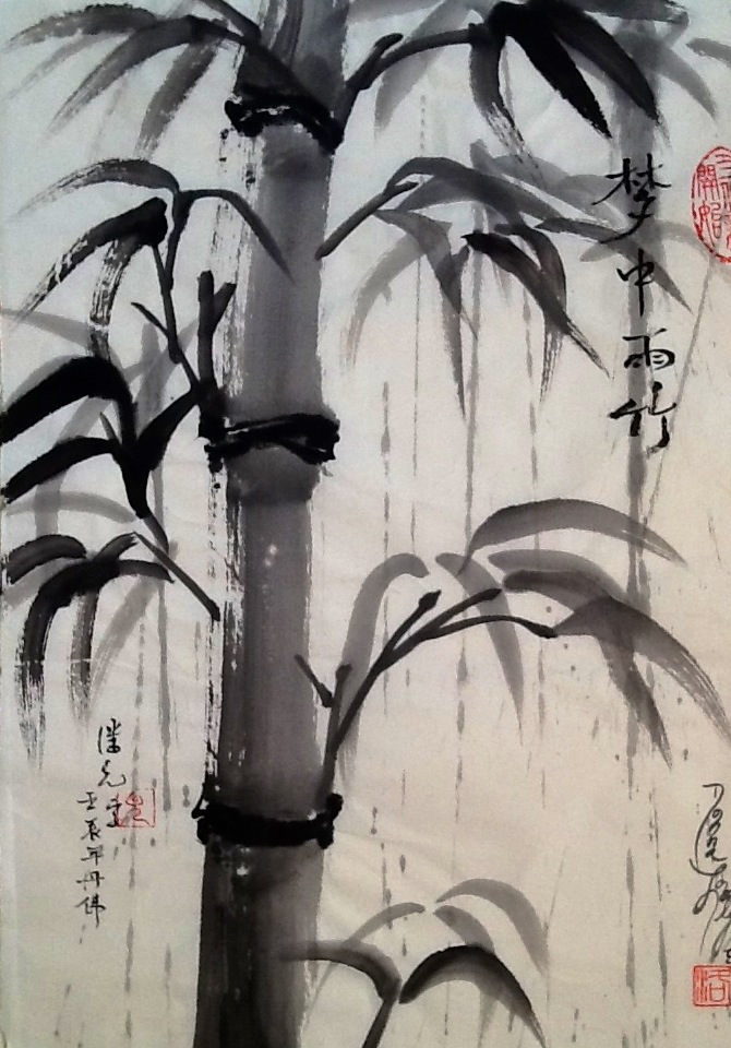 Rain on Bamboo 2 - © Donna Lovely, Calligraphy, Yunn Pann