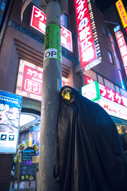 Tokyo girl.jpg