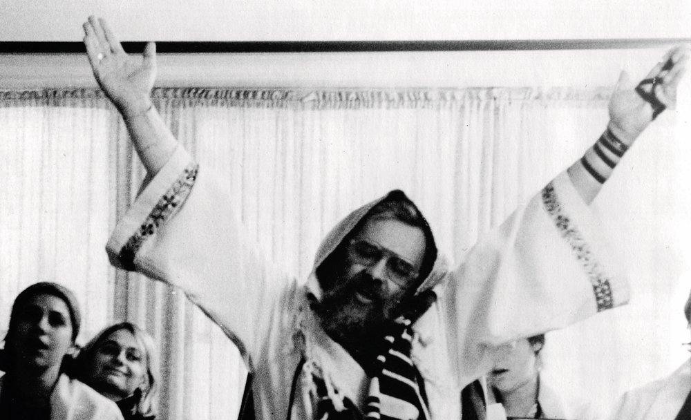 "Rabbi Zalman Schachter-Shalomi in celebration. From the ""Zalman Schachter-Shalomi Collection"" of the University of Colorado Archives."