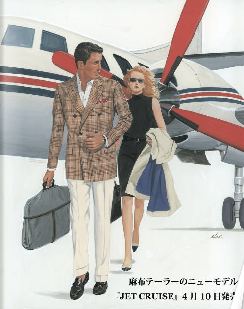 menofhabit: Vintage styled illustration. From Azabu Tailor lovely.