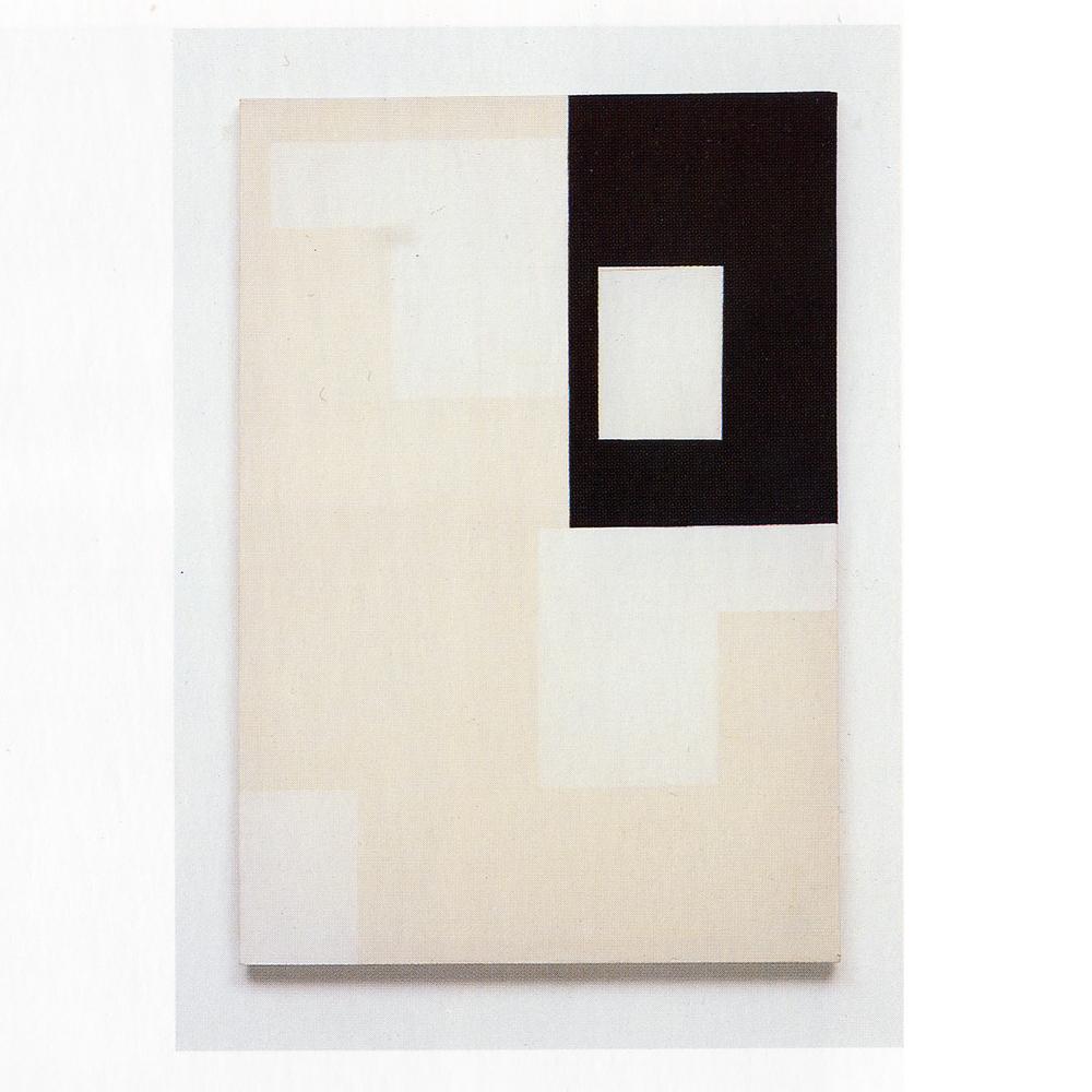 145/100 2/2 (1986)  Acrylic on Canvas 145 x 100 cm
