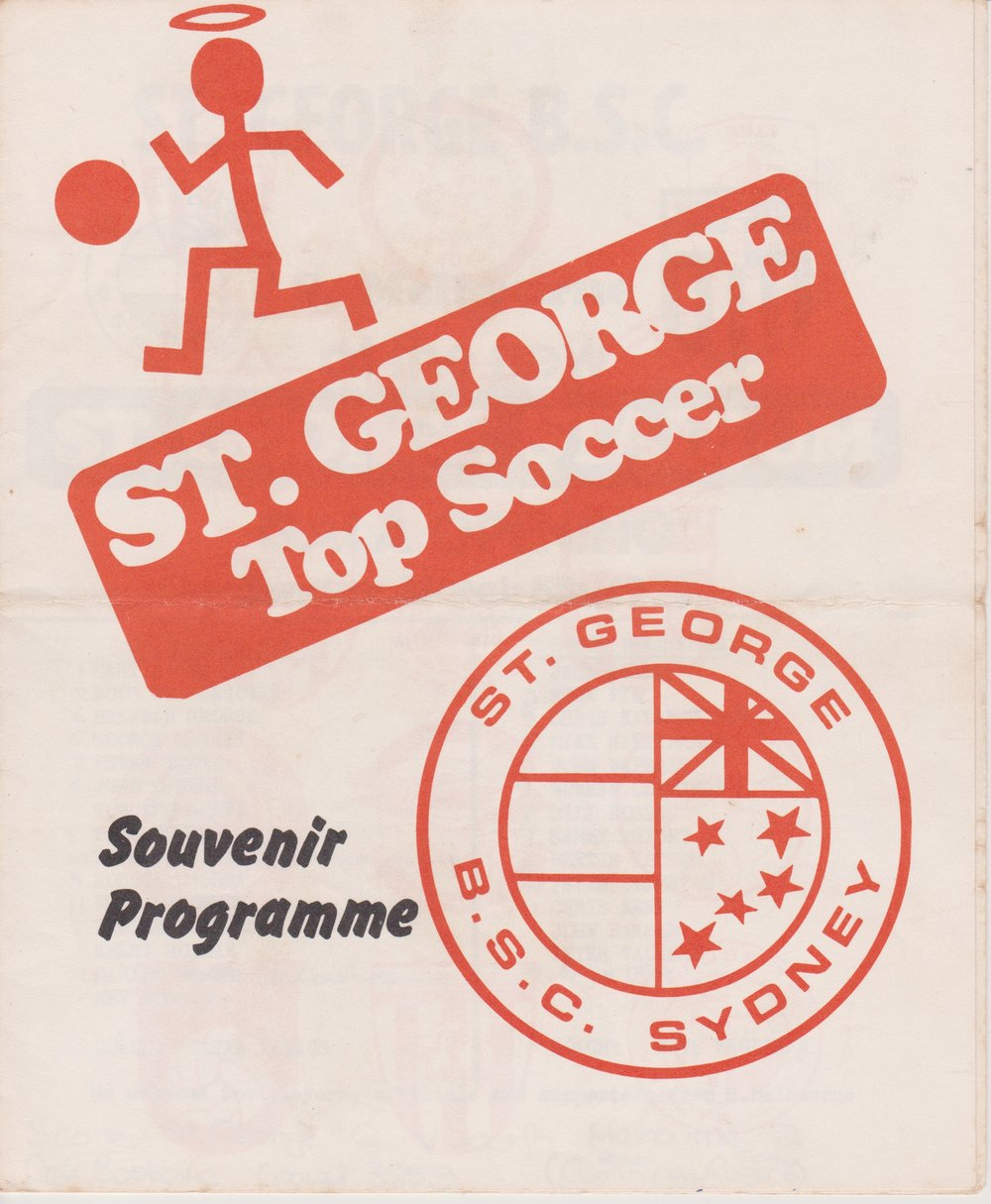 St George v Sth Melb March 1978.jpg