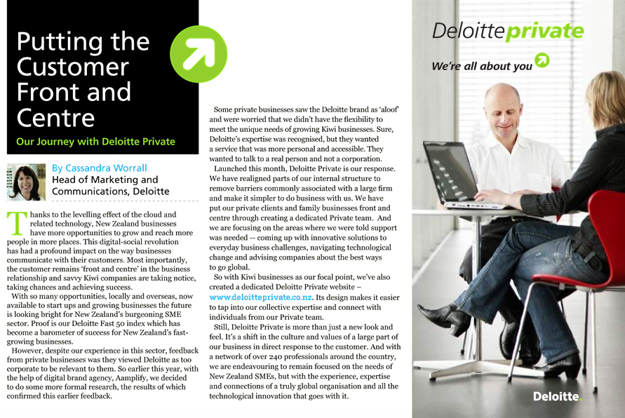 deloitte-private-aamplify.png