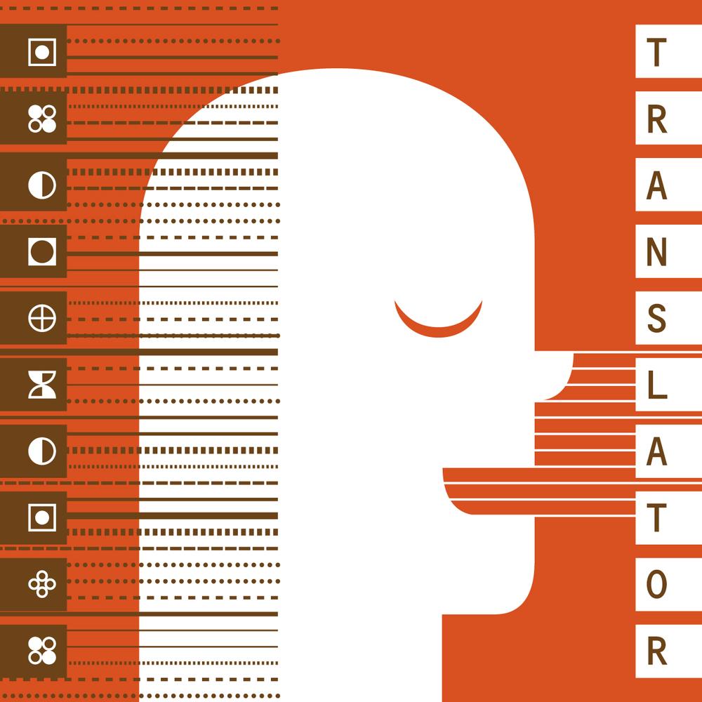 Archetype_card_front_translator.jpg