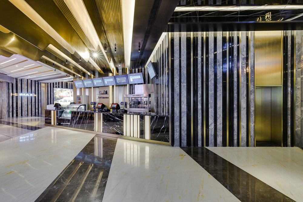 Luxe Movie Theater Project Designed by OFT Interiors Shenzhen