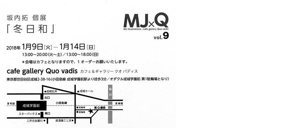 mjq9_info2.jpg