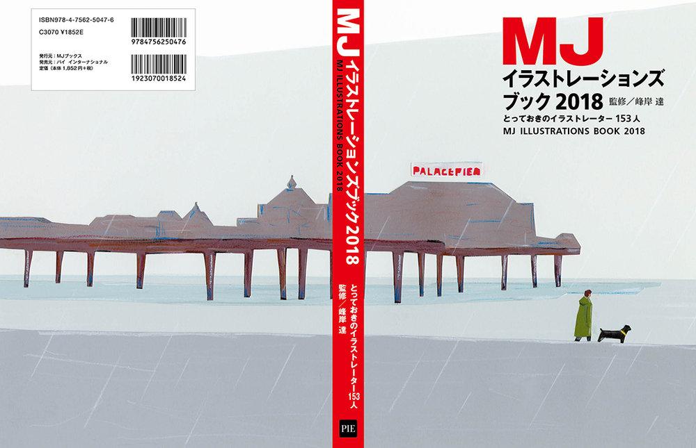 cover2018.jpg