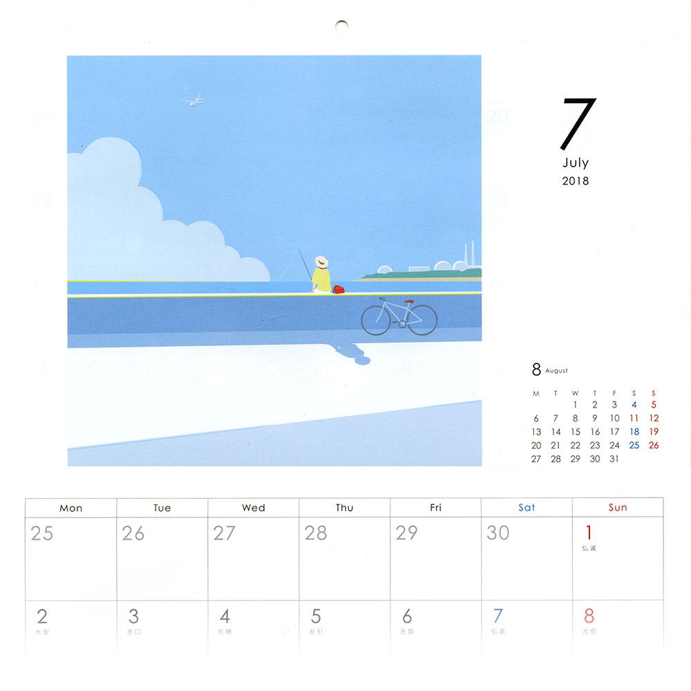 2018 カレンダーイラスト_TakuBannai