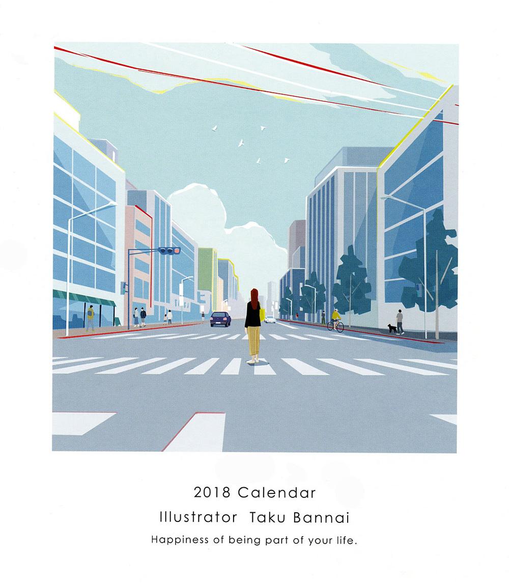 2018 カレンダー表紙イラスト