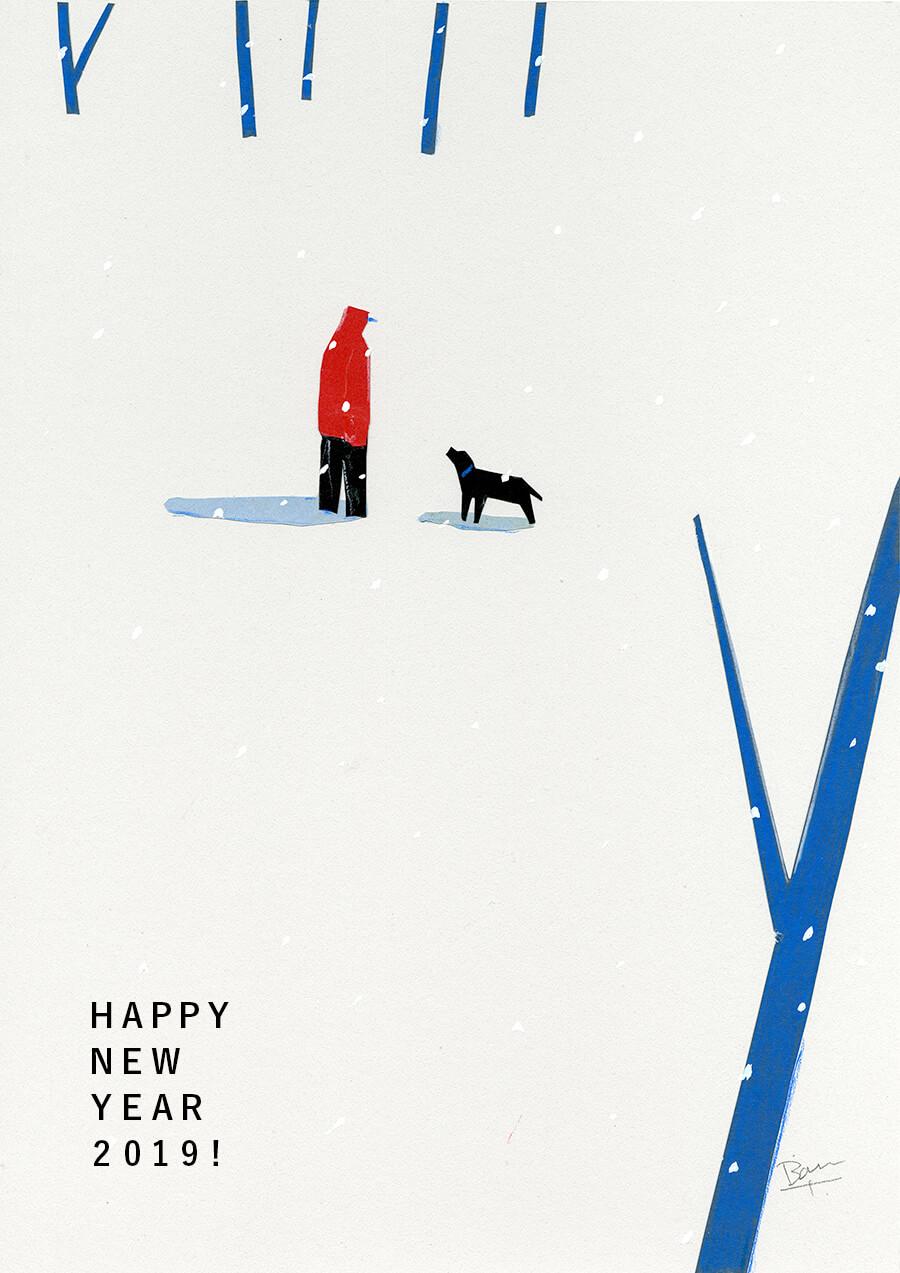 Snow fun / 雪遊び