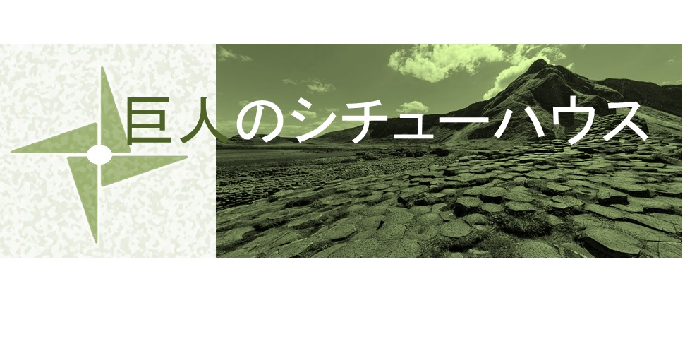 Logo Idea No. 7 of 16