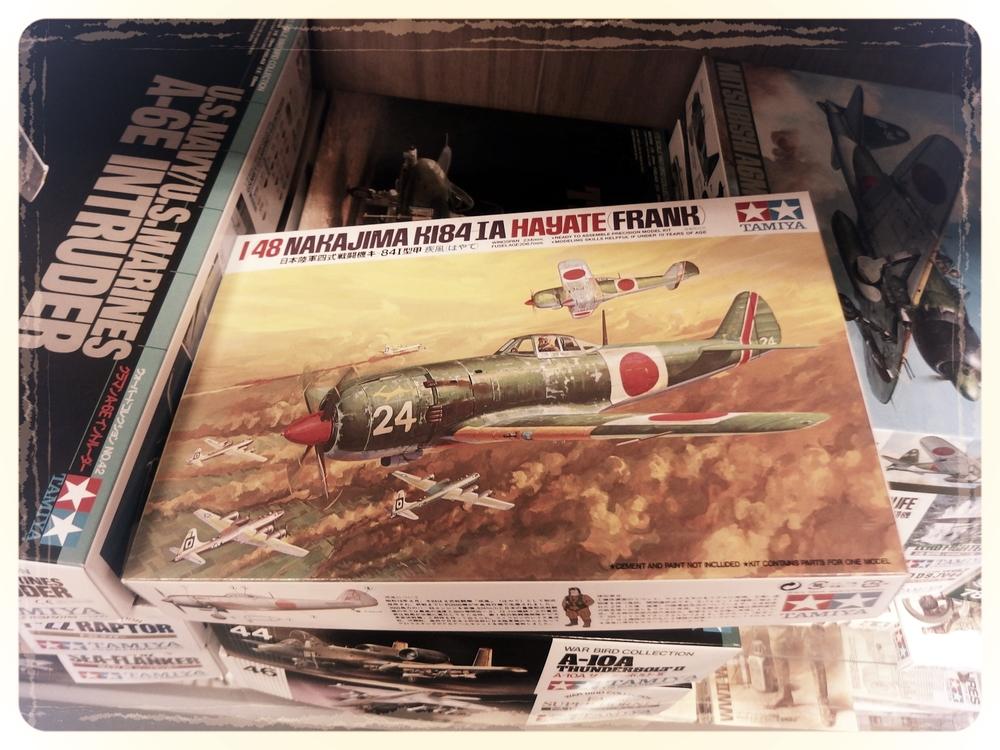 Nakajima K-i84 Fighter Plane Used in World War II