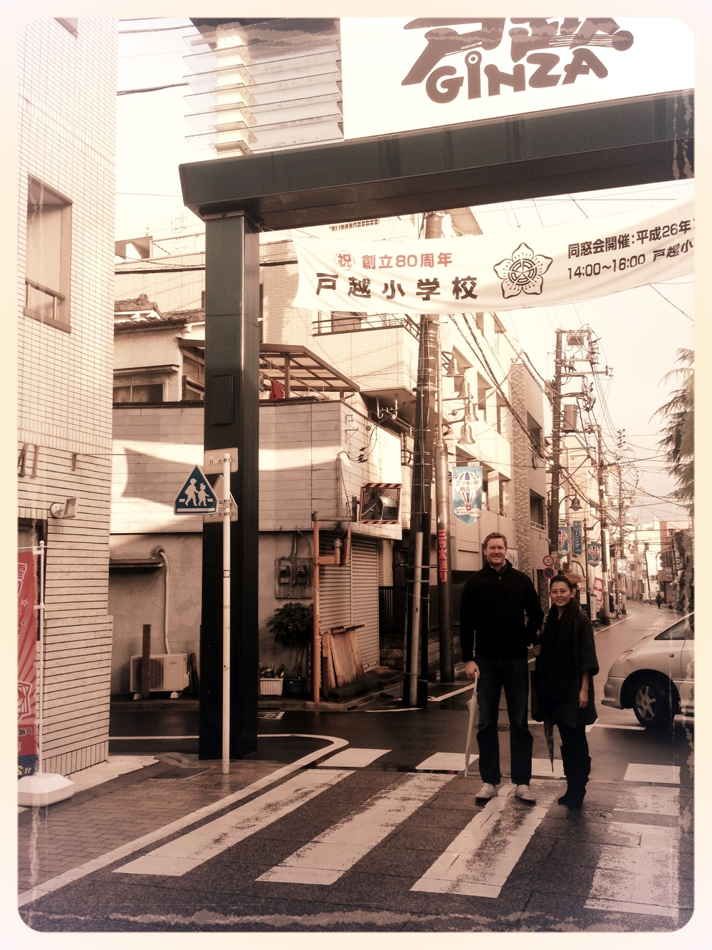 Ai & I Standing Under A Togoshi Ginza Gate Right Next To Our Shop Location