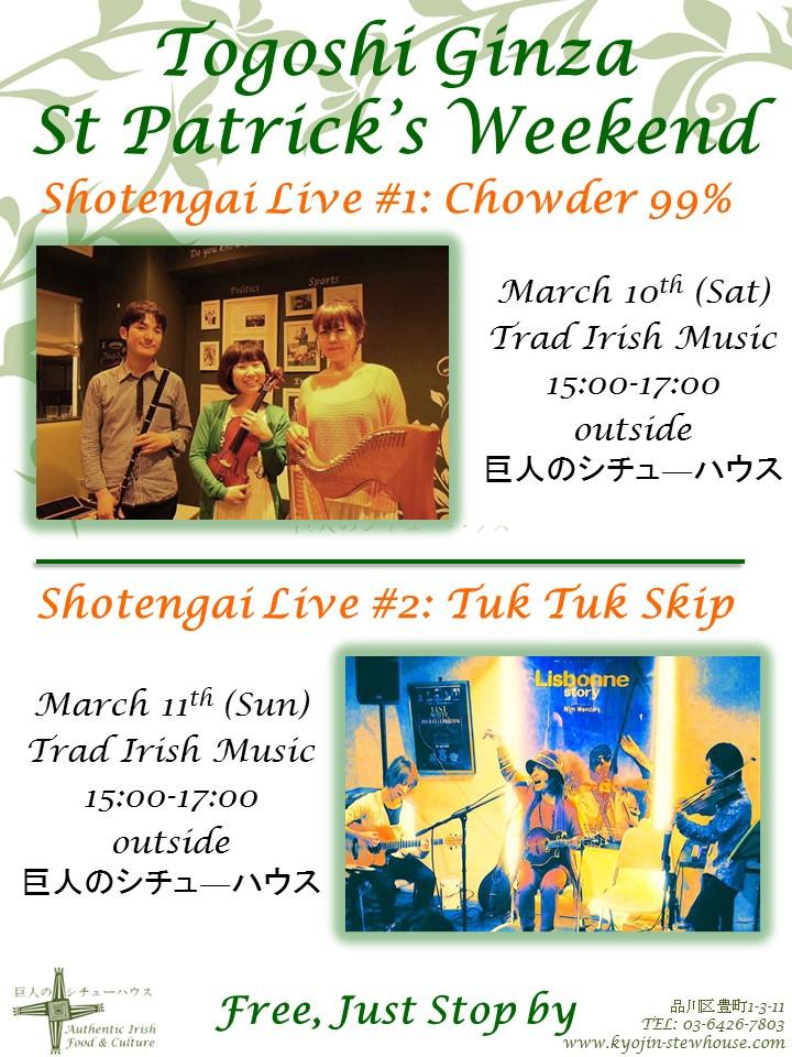 ST Paddys Live_Shotengai Live.jpg