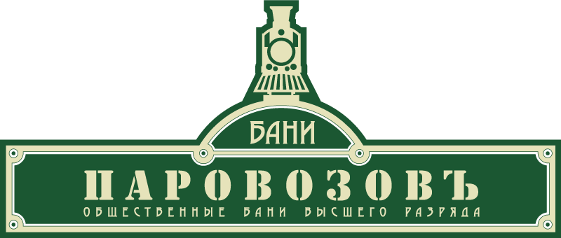 ПАРАВЗОВ-ЛОГО.png