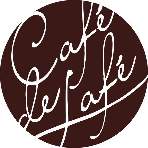 Кафе де ляфе.jpg